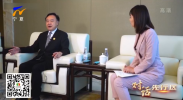 融媒体节目《对话先行区•新丝路》分别专访中国工程院院士樊代明和阿联酋阿布扎比第一银行中国区CEO邹江磊-20210823