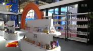 聚焦中阿博览会·记者带您逛展会丨跨境电商展带来展示 交流 购物全体验-20210822