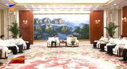 自治区政府与明阳智慧能源集团签署战略合作框架协议 咸辉会见张传卫一行并见证签约-20210817