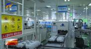 联播快讯丨宁夏中小企业公共服务示范平台获国家专项资金支持-20210810