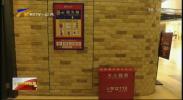 宁夏将大型商业综合体纳入物联网消防远程监控系统-20210803