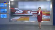 宁夏机场公司防疫措施持续升级-20210802