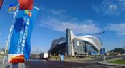 聚焦中阿博览会丨主流媒体聚焦第五届中阿博览会 线上线下融合报道精彩纷呈-20210822