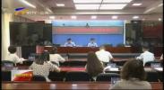 宁夏发布4类高发电信网络诈骗类型-20210804
