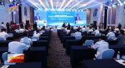 聚焦中阿博览会 |网上丝绸之路大会数字经济发展论坛暨2021银川国际智慧城市峰会在银川举行-20210821