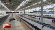 慎终如始抓好疫情防控工作 银川火车站及管内各高铁站暂时关闭中转换乘便捷通道-20210806