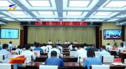 宁夏第二批政法队伍教育整顿正式启动-20210817