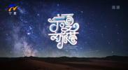 宁夏文旅荟-20210909