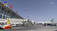 """宁夏区内三个机场启动""""为首次乘机旅客送温暖保畅通""""活动-20210915"""