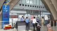 暑运结束 银川客运段共运送旅客328.2万人次-20210901