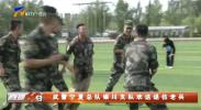 武警宁夏总队银川支队欢送退伍老兵-20210902