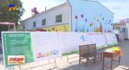 """贺兰县:垃圾分类让新胜村环境开启""""美颜""""模式-20210906"""