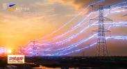 科技创新助推宁夏新能源产业发展-20210913