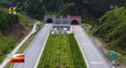 """宁夏:多措并举保障""""国庆""""假期区内高速公路安全畅通-20210930"""
