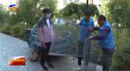联播快讯|残疾人居家托养服务惠及灵武700余名残疾人-20210913