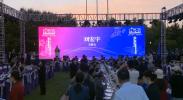 中国(宁夏)国际葡萄酒文化旅游节——酒庄休闲旅游推介会