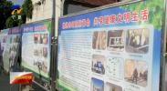 宁夏三年改造卫生厕所28.1万户 农村人居环境综合评价居西部前列-20210914
