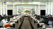 陈润儿在全区政法队伍教育整顿领导小组第七次会议上强调 以自我革命的勇气和动真碰硬的决心 把第二批教育整顿抓得更严更紧更实-20210918