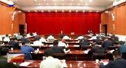 自治区党委第三调研组在中卫市调研贯彻落实中央民族工作会议精神-20210918