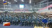 """宁夏理工学院:多场专题辅导为新生上好""""开学第一课""""-20210921"""