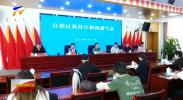 宁夏:108个乡村振兴科技成果引进示范推广项目成效初显-20210921