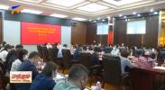 宁夏在全区青少年中开展向龚续潜同学学习活动-20210911