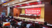 联播快讯|宁夏老年大学迎来新学期 课程专业设置日益丰富-20210913
