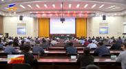 开展国防教育 增强国防观念-20210918