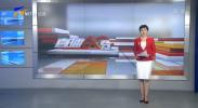 盐池冯记沟村:综合整治环境卫生 助力美丽乡村建设-20210903