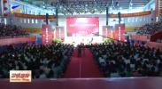 赓续百年初心 担当育人使命 宁夏医科大学举行教师节庆祝活动-20210913