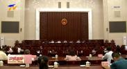 自治区人大常委会成立4个专委会分党组-20210903