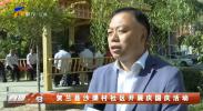 贺兰县沙渠村社区开展庆国庆活动-20210930