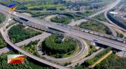 建设黄河流域生态保护和高质量发展先行区|交通运输部批复《交通强国建设宁夏回族自治区试点任务实施方案》宁夏将在公路基础设施高质量发展等三个面开展试点-20210913