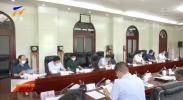 自治区人大常委会党组会议传达学习中央民族工作会议精神-20210907