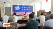 中华民族一家亲 浓情中秋话团圆-20210917