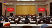 全国人大民族工作干部学习班在银川举行 曹建明出席并讲话-20210929