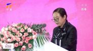 农业农村部对外经济合作中心副主任李志平发言