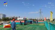 新增用电负荷持续增长 银川城东新建电缆通道及线路工程将于9月底完工 -20210914