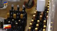 中国葡萄酒•当惊世界殊 | 2021中国(宁夏)国际葡萄酒大赛参赛样酒封存运往上海 盲评工作即将展开-20210919