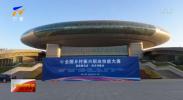 全国乡村振兴职业技能大赛闭幕 宁夏代表团实现奖牌零的突破-20211001