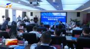 """宁夏生态环境厅举办""""政府开放日""""活动-20211003"""