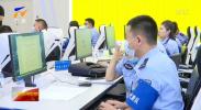 联播快讯丨银川公安机关开展情报指挥部门应急处突实战大比武活动-20211001