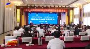 联播快讯丨宁夏残联与中国人寿宁夏分公司牵手打造服务残疾人合作新平台-20211001