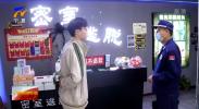 吴忠消防对密室逃脱类场所进行专项检查-20211011