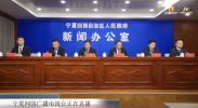宁夏数据中心产业发展总指数位列西部首位