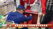 固原消防加强人员密集场所消防检查-20211013