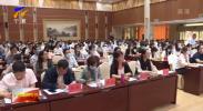 自治区团委举办全区青年干部专题读书班-20211003