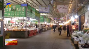 联播快讯丨宁夏市场监督管理厅开展国庆节前食品安全大检查-20211001