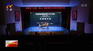 多场演出献礼国庆 舞台艺术点亮假期-20211005