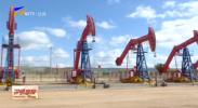 中国石油开放日:媒体记者走进长庆油田-20211013